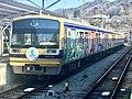 Izuhakone Series 7000 7502F Over the Rainbow in Shuzenji Station 02.jpg