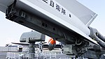 JASDF Nike-J missile launcher launching rail left front view at Hamamatsu Air Base Publication Center November 24, 2014.jpg