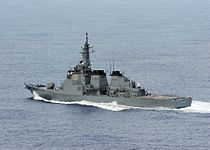 JDS Kongo (DDG-173)-ANNUALEX 21G.jpg