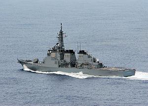 Maqueta 3D recortable del buque de guerra DDG-173 Kongo.