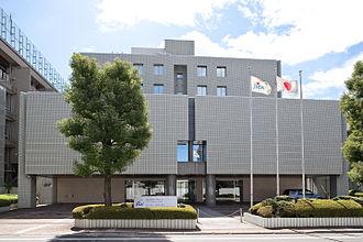 JICA Research Institute - JICA市ヶ谷ビル