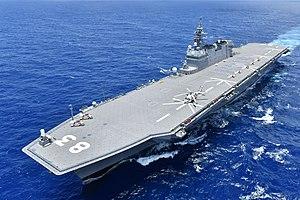 JMSDF CVH JS Izumo in Ocean.jpg