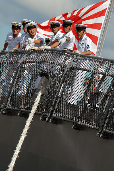 Find the Picture - Page 2 401px-JMSDF_crew
