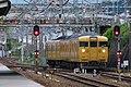 JNR 115 series yellow (14260939346).jpg