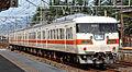 JNR 117 series EMU 026 C.JPG