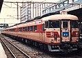 JNR Hokkaido kiha183-104 hokuto.jpg
