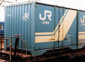 JRF container 18D-1.jpg