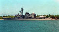 JS Yamayuki departs Pearl Harbor, -1 Jul. 1991 a.jpg