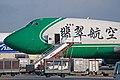Jade Cargo International (2223405360).jpg