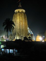 Jagannath 6 - Puri Temple at Night.jpg