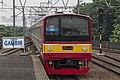Jakarta Indonesia -Commuter-at-Stesen-Gambir-01.jpg