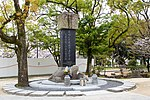 Japan 030416 Hiroshima 06.jpg