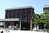 福山市松永はきもの資料館