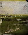 Japanese art, The Big T 1933 (page 12 crop).jpg