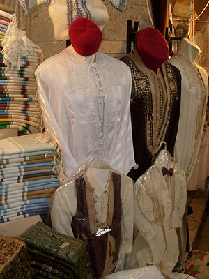 Tunisian Jebba. - Academic dress