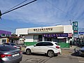 Jecheon Express bus terminal 20180215.jpg