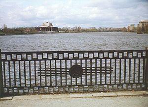 Iset River - Iset River in Yekaterinburg
