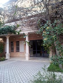 Jerusalem Center for Israel Studies.jpg