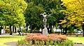 Jesienny widok pomnika Łuczniczki w parku im Jana Kochanowskiego. Bydgoszcz Polska - panoramio (4).jpg