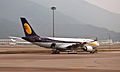 Jet Airways A330, Hong Kong, Oct. 2010 - Flickr - PhillipC.jpg
