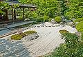 Jomyo-ji,-Kamakura-Sand-Garden.jpg