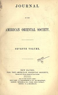 Journal of the American Oriental Society Volume 7 cover.jpg