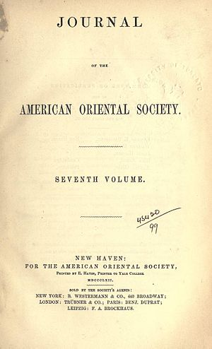 Journal of the American Oriental Society - Image: Journal of the American Oriental Society Volume 7 cover
