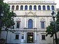 Julia Ideson Building, Houston Public Library, Texas.jpg