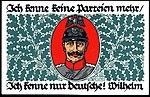 Künstler-Kriegs-Postkarte No. 1 von J. C. König & Ebhardt, Hannover, Heinz Keune, Ich kenne keine Parteien mehr, Bildseite.jpg