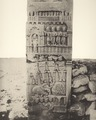 KITLV 87922 - Unknown - Reliefs on a pillar at the Bharhut stupa in British India - 1897.tif