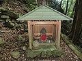 Kada fudo waterfall shrine.jpg