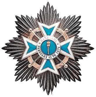 Royal Order of Kalākaua - Image: Kalakaua knightsgrandcross