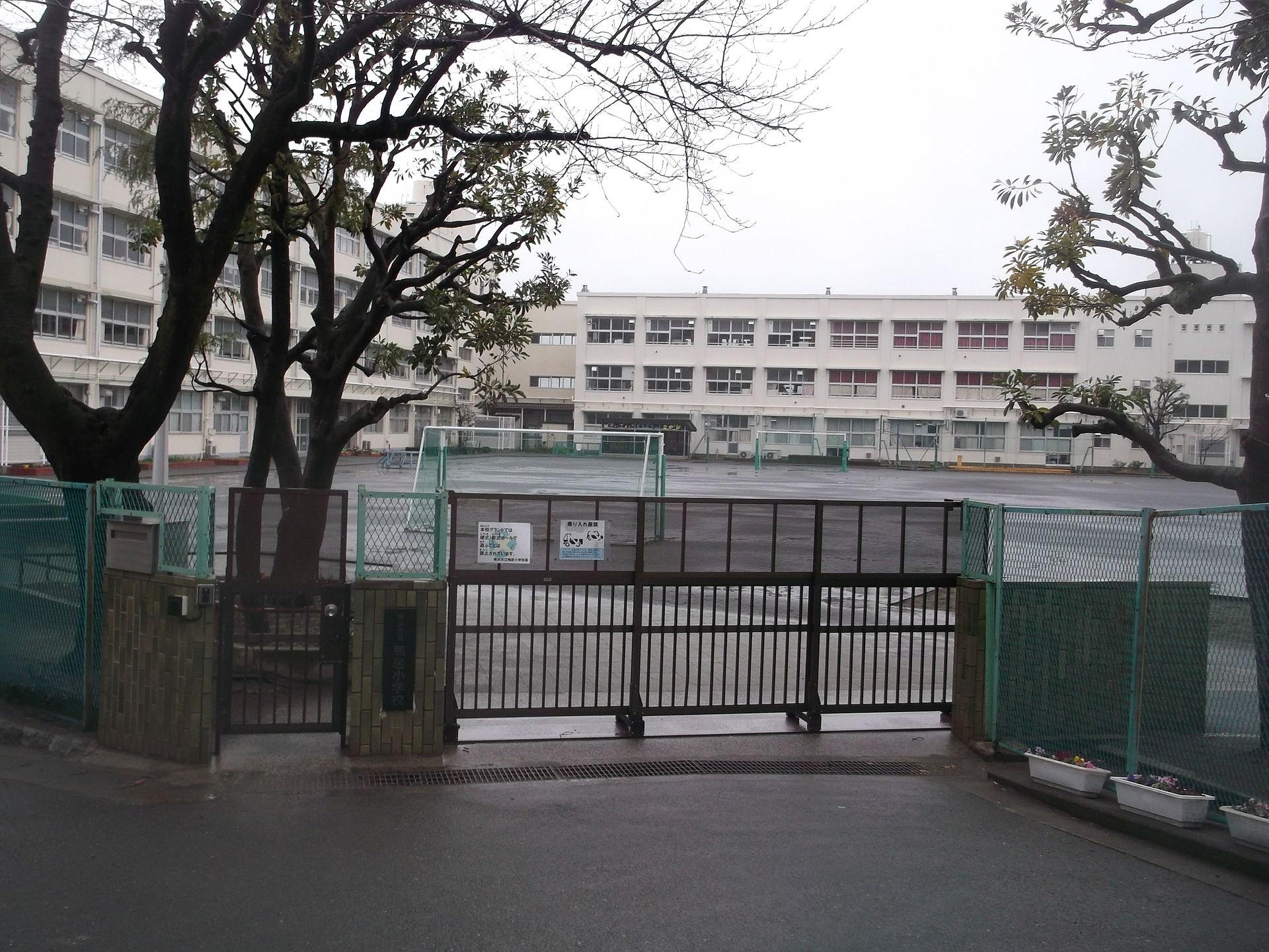 横浜市立鴨居小学校 - Wikipedia