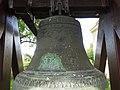 Kapelle Jager Glocke Ostseite Detail.jpg