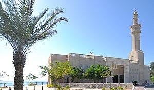 Hasan Abdullah Ismaik - Al Kareem Mosque opposite Emirates Palace Hotel in Abu Dhabi built by Ismaik.