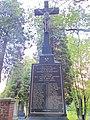 Karviná, Doly, hřbitov (12).JPG