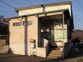 Kasei Station 20060211.jpg