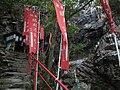 Katsuo Fudoson,Mt.Shibire 勝尾不動尊修験滝 神戸市北区淡河町 シビレ山 DSCF3061.JPG