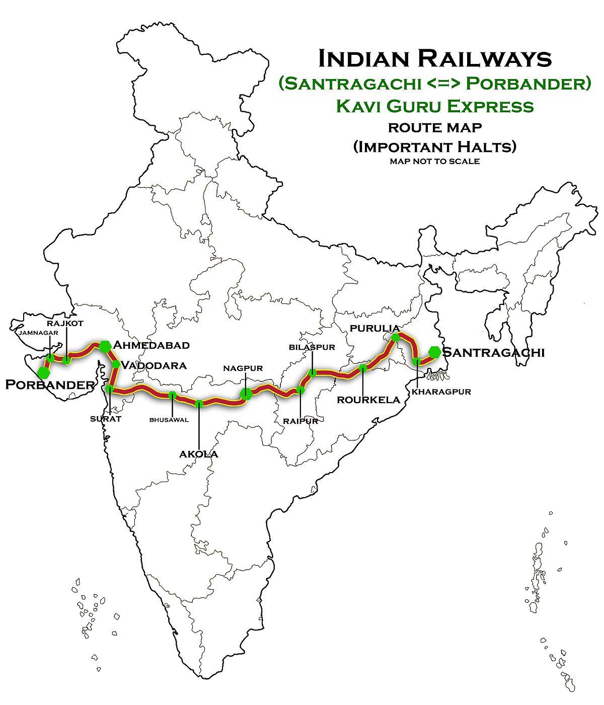 porbandar santragachi kavi guru express