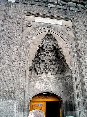 Kayseri - Door detail from the Seljuk era Hunat Hatun Mosque and Külliye, built in 1238 by Sultana Hunat Hatun, wife of the Anatolian Seljuk Sultan Alaeddin Keykubad I and mother of Sultan Gıyaseddin Keyhüsrev II.