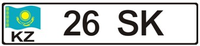 Kazakhstan Presidential Security license plate.png