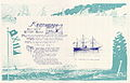 Kearsarge Isteam frigate) 02.jpg