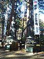 Kegon-ji Temple - Avalokiteśvara and Mahasthamaprapta.jpg