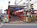 Keihan Fushimi-inari station for Kyoto 20170419.jpg