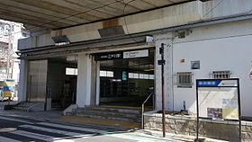 Keisei-railway-KS12-Edogawa-station-entrance-20170324-121223.jpg