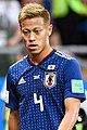 Keisuke Honda 2018 (cropped) (cropped).jpg