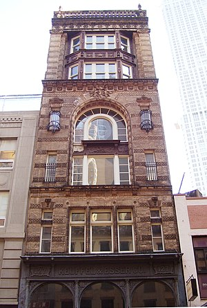 Keuffel and Esser - The company's showroom and office building in the financial district of Manhattan, at 127 Fulton Street