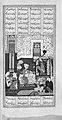 Khamsa (Quintet) of Nizami MET 43404.jpg