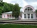 Kharkov DZhD 09.jpg