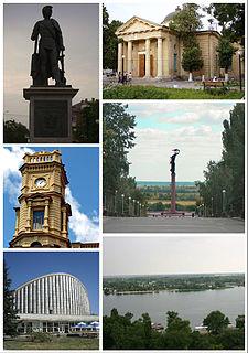 Херсон,  Херсонская область, Украина